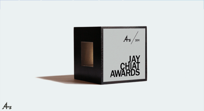 Jay Chiat Awards